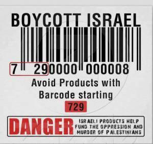 729-boycott israel